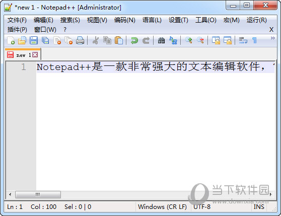Notepad Portable