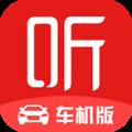 喜马拉雅FM车载版 V2.0 安卓版