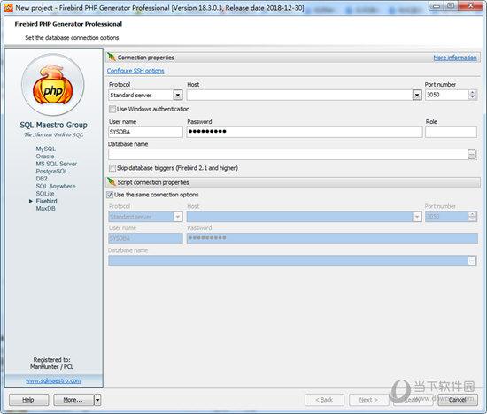 Firebird PHP Generator Pro