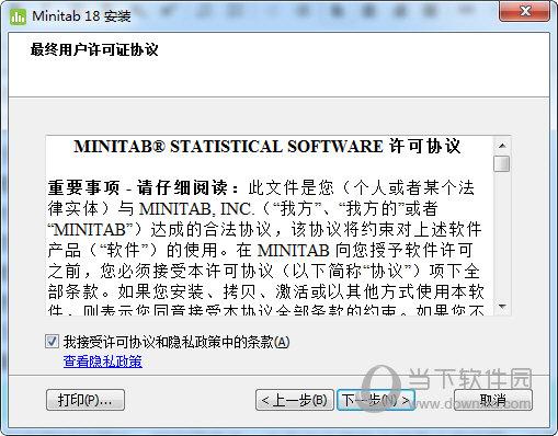 Minitab18