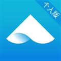 智飞地图HD V1.4.3 苹果版