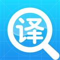 翻译工具大全 V2.02 苹果版