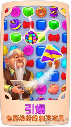 梦幻家园iOS破解版下载