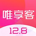 唯享客 V3.1.0 安卓版