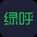 绿呼快洗 V2.2.5 安卓版