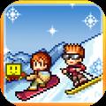 闪耀滑雪场物语无限资源版 V1.1.6 安卓版