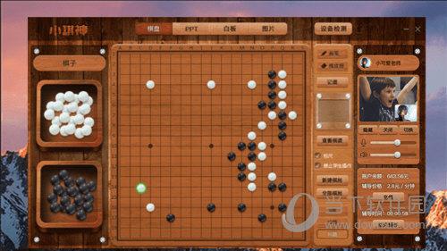 小棋神老师版