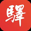百工驿 V2.3.10 安卓版