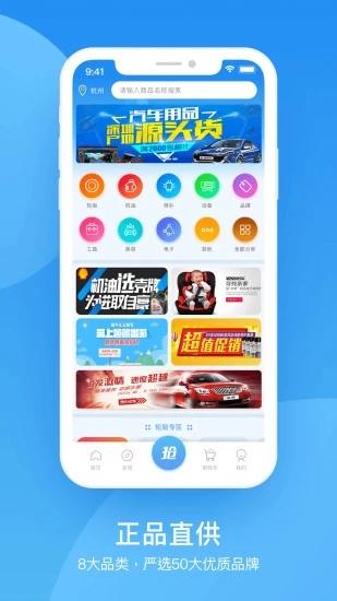 中策云店 V3.5.9 安卓版截图2