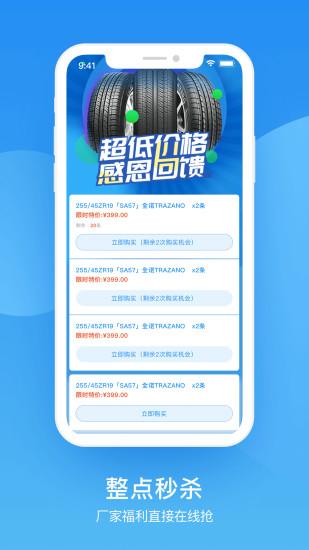 中策云店 V3.5.9 安卓版截图5