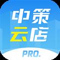 中策云店 V3.0.1 安卓版