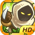 Kingdom Rush Frontiers(王国保卫战前线) V1.4 Mac中文版