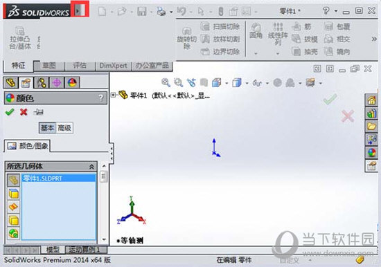 3DQuickPress
