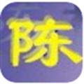 陈桥五笔输入法 V5.4 免费版