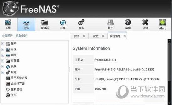 FreeNAS11中文版