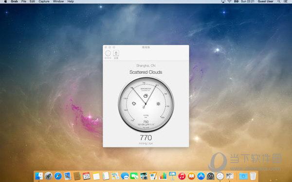 晴雨表大气压力Mac版