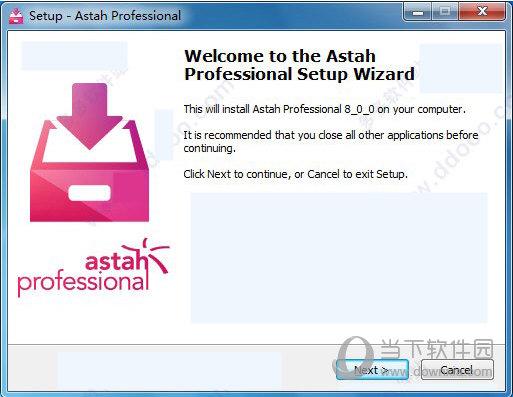 Astah Professional