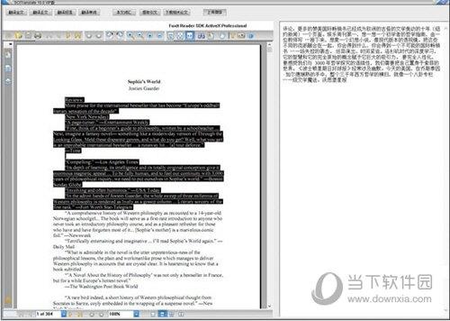 scitranslate10.0破解版