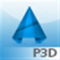 Autocad Plant 3D(专业3D设计软件) V2019.0.1 破解版