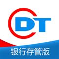 大唐普惠 V3.4.6 安卓版