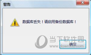 YY语音人事管理软件