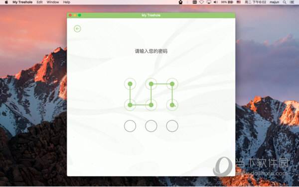 树洞日记本Mac版