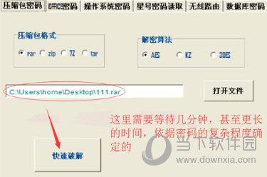 FastReader中文版