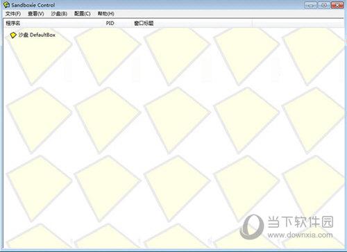 沙盘5.12破解版
