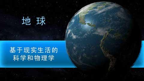 TerraGenesis行星改造 V4.921 内购破解版截图2