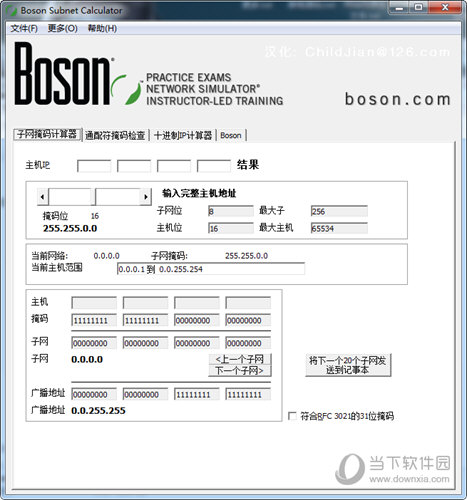 Boson Subnet Calculator