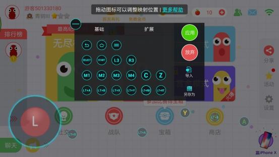 飞智游戏厅 V5.1.0.0 安卓版截图1