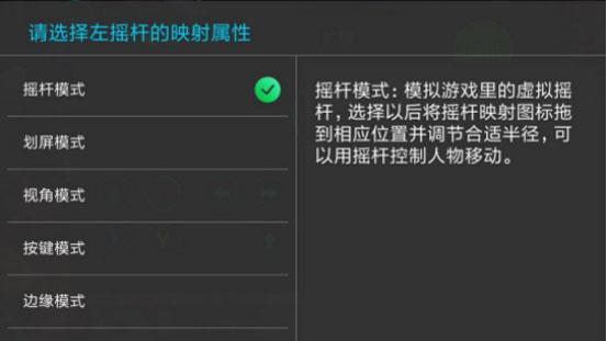 飞智游戏厅 V5.1.0.0 安卓版截图4