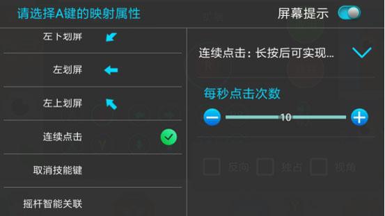 飞智游戏厅 V5.1.0.0 安卓版截图5