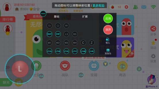 飞智游戏厅 V5.1.0.0 安卓版截图2
