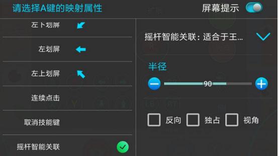 飞智游戏厅 V5.1.0.0 安卓版截图3