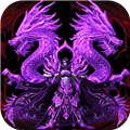 烈焰战神超变版 V1.0.0 安卓版
