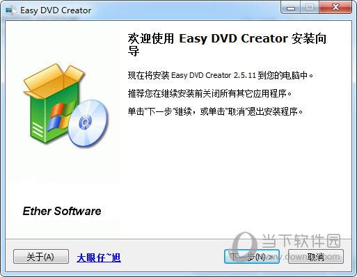 Easy DVD Creator