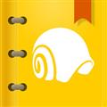 蜗牛壳 V5.6.2 苹果版