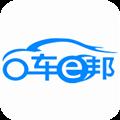 车e邦 V1.3.5 安卓版