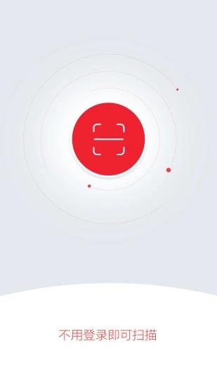 环球生意通 V1.7.30 安卓版截图3