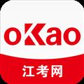 江考网 V5.9921 安卓版
