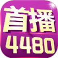 yy4480青苹果影院网 V5.1.53.0719 安卓版