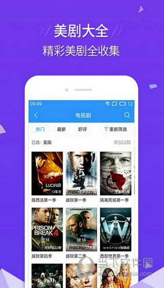 yy4480青苹果影院网 V5.1.53.0719 安卓版截图3