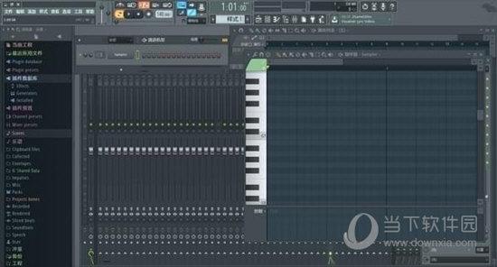FL Studio 20注册机