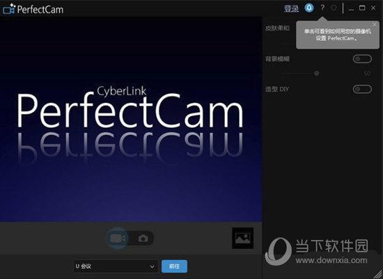 PerfectCam