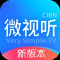 CIBN微视听付费破解版 V4.5.0 安卓版