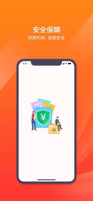 杭银金融 V2.1.1 安卓版截图5