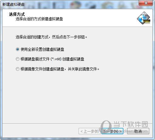 Primo Ramdisk 5.6破解版