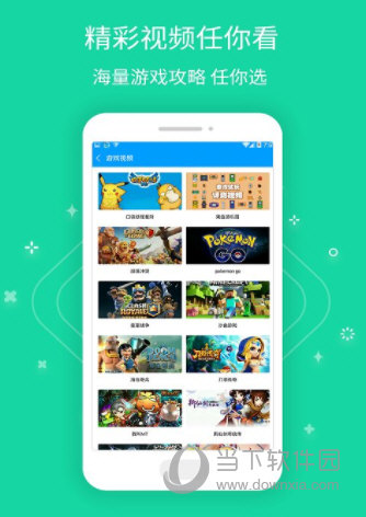 iOS果盘游戏至尊版