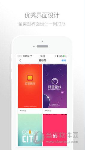 优灵app